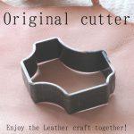 革の角をキレイに丸くしたい人におすすめ。苦手な部分は道具を使おう!